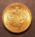 London Coins : A130 : Lot 544 : Russia 5 Roubles Gold 1903 Y#62 A/UNC