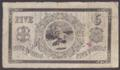 London Coins : A132 : Lot 359 : York Union Banking Company (Limited) dated 1882, No.U4363, the word
