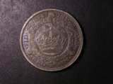 London Coins : A133 : Lot 302 : Crown 1929 ESC 369 NF/Fine with dark tone