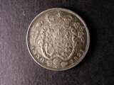London Coins : A134 : Lot 2297 : Shilling 1821 ESC 1247 NEF/EF with some contact marks on the portrait