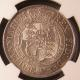 London Coins : A137 : Lot 390 : Halfcrown 1817 Small Head ESC 618 in an NGC holder 'AU Details, Surface Hairlines' we grade EF w...