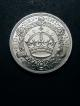 London Coins : A138 : Lot 768 : Crown 1929 Wreath ESC 369, UIN 15989, Unc or near so and graded AU75 by CGS - UK, EX ICC...