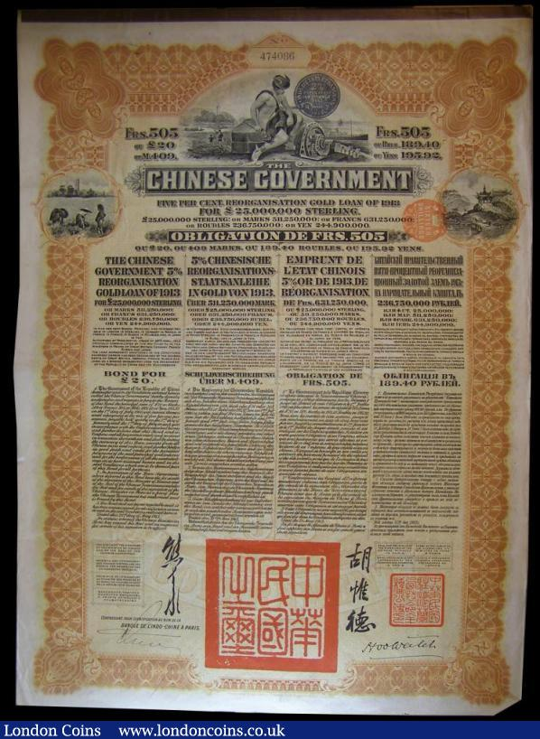China, Chinese Government 1913 Reorganisation Gold Loan, 10 x bonds for £20, issue, vignettes of Mercury and Chinese scenes, black & brown with coupons. Generally VF. (10). : Bonds and Shares : Auction 139 : Lot 9
