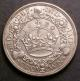 London Coins : A142 : Lot 2070 : Crown 1930 ESC 370 Good Fine