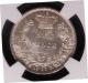 London Coins : A142 : Lot 637 : Sixpence 1877 No Die Number NGC MS63