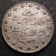 London Coins : A142 : Lot 938 : Iran 5 Krans Medallic Coinage AH1313 (1896) 30th Anniversary of the reign of Nasir al-Din Shah X#11 ...
