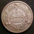 London Coins : A143 : Lot 1673 : Crown 1927 Proof ESC 367 NEF