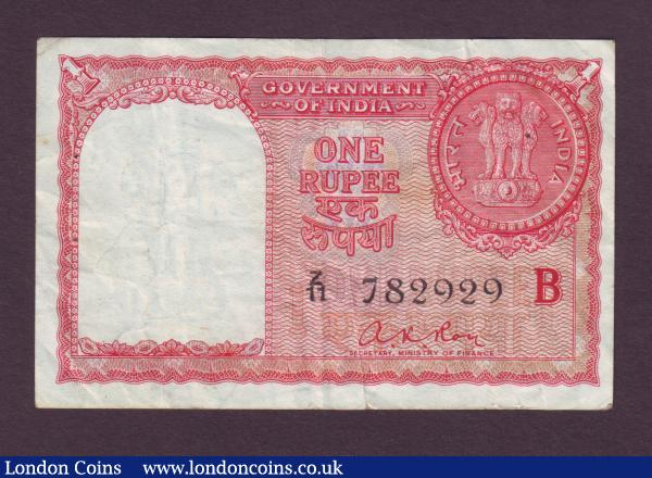 India 1 rupee Gulf series issued c.1950s-60s series Z/11 782929, PickR1, good Fine : World Banknotes : Auction 143 : Lot 181