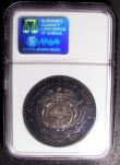 London Coins : A144 : Lot 689 : South Africa Crown 1892 Double Shaft KM#8.2 toned EF and graded AU58 by NGC scarce in this higher gr...