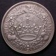 London Coins : A145 : Lot 1433 : Crown 1933 ESC 373 VF with a small spot by the forehead