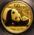 London Coins : A145 : Lot 599 : China 50 Yuan 2011 Gold 1/10 ounce PCGS MS70 First Strike