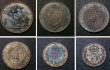 London Coins : A146 : Lot 665 : Proof Set 1893 (6 coins) comprising Crown 1893 LVI edge, Halfcrown 1893, Florin 1893, Shilling 1893,...