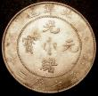 London Coins : A147 : Lot 731 : China - Chihli Province Dollar Year 34 (1908) Y#73.2 EF with some light contact marks