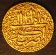 London Coins : A147 : Lot 813 : India Mughal Empire Gold Mohur AH1020/5 weight 10.84 grammes  Good Fine