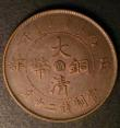 London Coins : A148 : Lot 663 : China Chekiang Province 20 Cash 1906 Y11b EF with traces of lustre