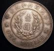 London Coins : A148 : Lot 666 : China Dollar undated (1914) Yuan Shih-Kai Founding of Republic Y322 EF bright (once cleaned) (weighs...
