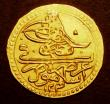 London Coins : A148 : Lot 899 : Turkey Zeri Mahbub AH1203/13 KM#523 GVF with a few small weak areas