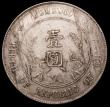London Coins : A149 : Lot 1091 : China - Republic Dollar 1927 Memento, with rosettes Y#318a.1 VF with some light toning marks
