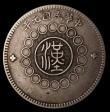 London Coins : A149 : Lot 1094 : China - Szechuan Province Dollar Year 1 (1912) Y#456.1 Fine