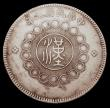 London Coins : A149 : Lot 1125 : China Szechuan Province Dollar Year 1 (1912) Fine