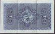 London Coins : A149 : Lot 410 : Scotland British Linen Bank £20 dated 7th October 1955 series A/5 07-342, Anderson signature, ...