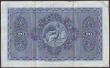 London Coins : A149 : Lot 413 : Scotland British Linen Bank £20 dated 8th June 1954, series Y/4 05-056, Anderson signature, Pi...
