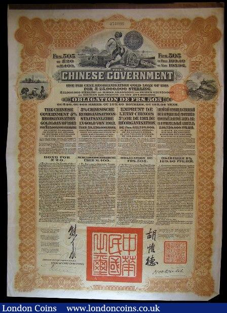 China, Chinese Government 1913 Reorganisation Gold Loan, 20 x bonds for £20 Banque De L'Indo - Chine Paris issues, vignettes of Mercury and Chinese scenes, black & brown, with coupons. Generally AVF or better. (20) : Bonds and Shares : Auction 151 : Lot 19