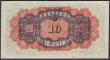 London Coins : A151 : Lot 226 : China Federal Reserve Bank 10 yuan issued 1943 series SBO 0236947, Japanese Puppet Bank WW2, PickJ76...