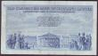 London Coins : A151 : Lot 525 : Scotland Commercial Bank of Scotland Limited £20 dated 2nd January 1947, series 13C 00410, Pic...