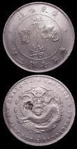 London Coins : A151 : Lot 935 : China - Kwangtung Province Dollars (2) undated (1909-1911) Y#206 Good Fine/VF with S countermark on ...
