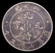 London Coins : A151 : Lot 944 : China Chihli Province Dollar 1908 Pei Yang 34th Year of Kuang-Hsu Y#73.2 Plain 4 in date, Fine, the ...