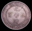 London Coins : A151 : Lot 945 : China Chihli Province Dollar 1908 Pei Yang 34th Year of Kuang-Hsu Y#73.2 Plain 4 in date, Good Fine