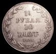 London Coins : A152 : Lot 1275 : Poland 1 1/2 Roubles (10 Zlotych) 1836 MW C#134 bright VF