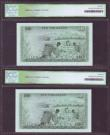 London Coins : A152 : Lot 401 : Kenya 10 shillings (2) a consecutively numbered pair dated 1st July 1974 series A/81 984182 & A/...