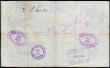 London Coins : A153 : Lot 126 : Five pounds Peppiatt white thick paper B255 dated 6th September 1945 series K18 050083, numerous ink...