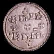 London Coins : A154 : Lot 1652 : Penny Eadgar, Pre-Reform coinage, Small Cross, North Eastern type with large neat lettering, Reverse...