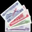 London Coins : A154 : Lot 250 : Mauritius a matching serial number set of Specimen notes (4) Fifty Rupees, Twenty Five Rupees, Ten R...