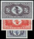 London Coins : A155 : Lot 1831 : China (3) International Banking Corporation $1, $5 and $10, these are all half notes joined together...