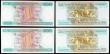 London Coins : A156 : Lot 90 : Brazil 200 cruzeiros star replacements (5) issued 1981-84, a consecutively numbered run, Pick199r, U...