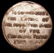 London Coins : A157 : Lot 1370 : China - Medal - Shanghai Nanking Railway - 'To Commemorate The Laying of the Foundation Stone 1...