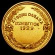 London Coins : A157 : Lot 1475 : India Mysore Dasara Exhibition 1929 Gold Medal 29mm diameter - by C.Krishniah Chetty and Sons, Banga...