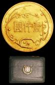 London Coins : A158 : Lot 1066 : China - Republic 1000 Yuan 1965 (Year 54) Centennial Birthday of Dr. Sun Yat-Sen Y#541 Lustrous UNC ...