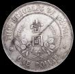 London Coins : A158 : Lot 1068 : China - Republic Dollar (Yuan) 1912Li Yuan-Hung Foundation of the Republic undated (1912) Y#321 GVF/...
