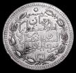 London Coins : A158 : Lot 1243 : Muscat and Oman Quarter Anna AH1311 (1893) as KM#2 an off-metal striking, tested and found to be str...