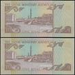 London Coins : A159 : Lot 1838 : Qatar Monetary Agency 1 Riyal (2) second issue 1980's, a pair of consecutively numbered notes s...
