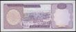 London Coins : A160 : Lot 265 : Cayman Islands Currency Board 40 Dollars dated 1974 (issued 1981) first series A/1 249594, portrait ...
