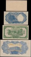 London Coins : A160 : Lot 275 : China (4), Central bank of Manchukuo 10 & 50 Fen, 1 & 10 Yuan issued 1930's and 1940...