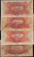London Coins : A160 : Lot 536 : Syria, Banque de Syrie et de Liban, 1 Livre (4), dated 1st September 1939, (Pick40), limp with dirt,...