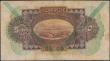 London Coins : A160 : Lot 537 : Syria, Banque de Syrie et de Liban, 5 Livres, dated 1st September 1939, series No. K/B1 016621, (Pic...