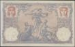 London Coins : A160 : Lot 540 : Tunisia 1000 Francs dated 1892, issued during the German occupation WW2 (1942), overprint on Banque ...